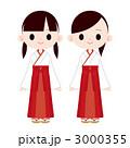 巫女 巫女さん 袴のイラスト 3000355
