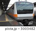 中央線 青梅線 E233系の写真 3003482