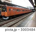 中央線 201系 快速電車の写真 3003484