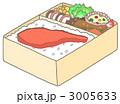 シャケ弁当 鮭弁当 弁当のイラスト 3005633