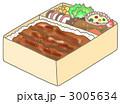 スタミナ弁当 豚生姜焼き弁当 焼肉弁当のイラスト 3005634