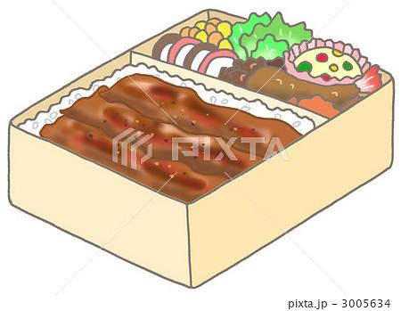 焼肉弁当 3005634