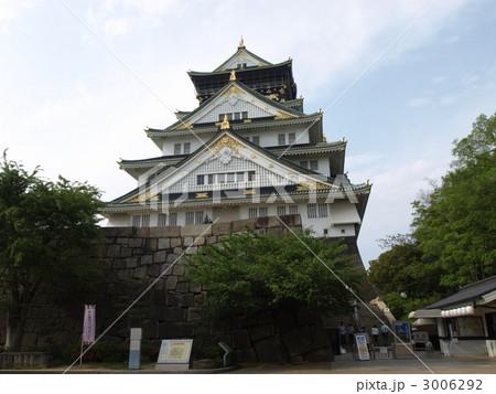 大阪城 3006292