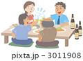 仕事仲間と宴会 3011908