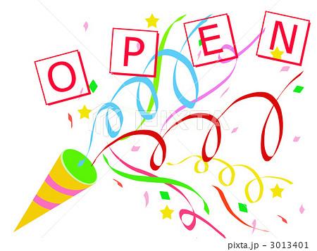 オープン クラッカー OPENのイラスト素材 [3013401] - PIXTA