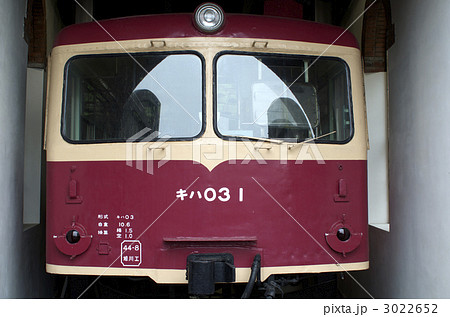 写真素材: 国鉄キハ01系気動車