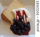 シフォンケーキ ブルーベリーソース添え 3032685