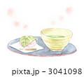 抹茶 桜餅 和菓子のイラスト 3041098