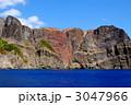 断崖絶壁 ハートロック 千尋岩の写真 3047966
