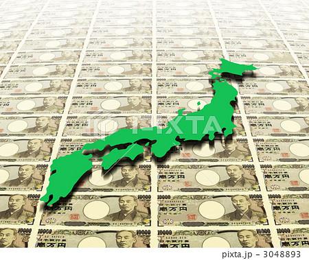経済大国日本のイラスト素材 [3048893] - PIXTA