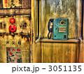 電話ボックス 消火栓 公衆電話の写真 3051135