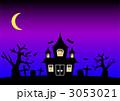 ハロウィン 3053021