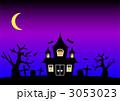 ハロウィン 3053023