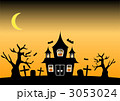 ハロウィン 3053024