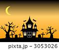ハロウィン 3053026