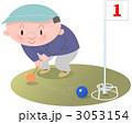 グランドゴルフを楽しむおじいちゃん 3053154