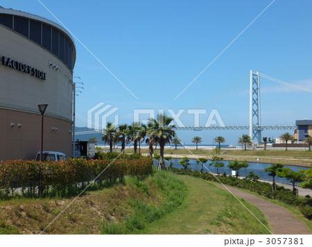 三井アウトレットパーク・マリンピア神戸と明石海峡大橋 3057381