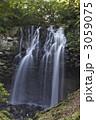アシリベツの滝 3059075