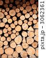 マキ 薪 木の写真 3062361