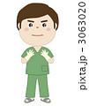 医師 ドクター 手術衣のイラスト 3063020