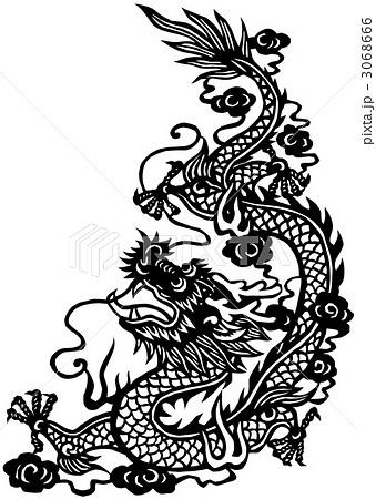 龍 切り絵 モノクロのイラスト素材 3068666 Pixta