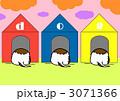 犬小屋 ~夕方~ 3071366