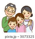 孫 おじいちゃん おばあちゃんのイラスト 3073325