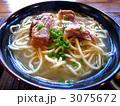 麺類 八重山そば 沖縄そばの写真 3075672