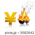 円高ドル安イメージ 3082642