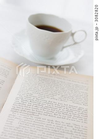 読書イメージ 3082820