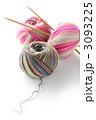 毛糸玉と編み針 3093225