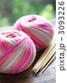 毛糸玉と編み針 3093226