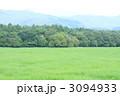 草原 3094933
