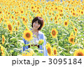 Princess MAIKO Benicio/向日葵畑/向日葵/笑う 3095184