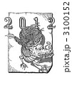 辰年 辰 2012のイラスト 3100152