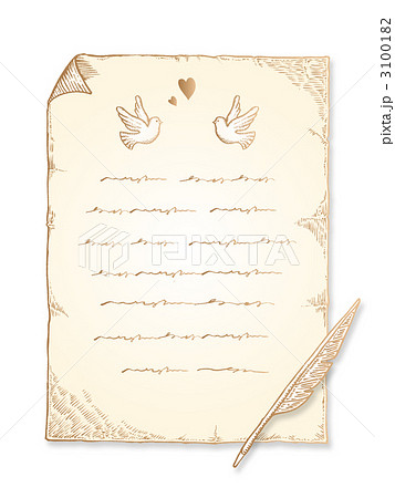 便箋 レター 手紙のイラスト素材 3100182 Pixta