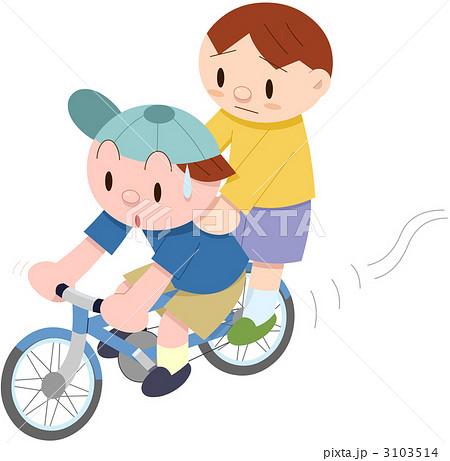 自転車の2人乗りのイラスト ...