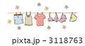 洋服 洗濯物 レディース 3118763