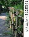 竹垣の小路 3125341