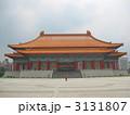 台北の国家戯劇院 3131807