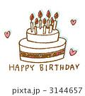 ホールケーキ 誕生日ケーキ バースデーケーキのイラスト 3144657