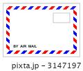 国際便 航空便 エアメールのイラスト 3147197