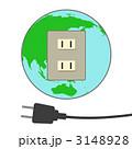 電力節約 省エネルギー 省電力のイラスト 3148928