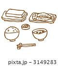 料理 和食 ごはんのイラスト 3149283
