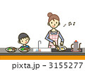 主婦 子供 母親のイラスト 3155277