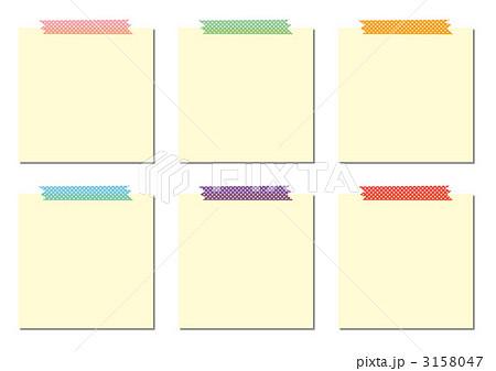 ポストイットのイラスト素材 3158047 Pixta