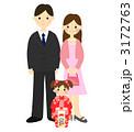 七五三 晴れ着 家族のイラスト 3172763
