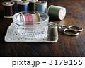 裁縫セット 3179155