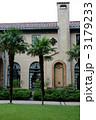 山手西洋館 西洋館 ベーリック・ホールの写真 3179233