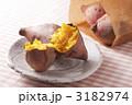 焼き芋 芋 さつまいもの写真 3182974